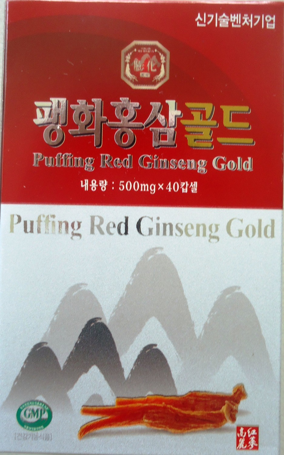 Puffing Red Ginseng Gold (500 mg x 40) Capsules