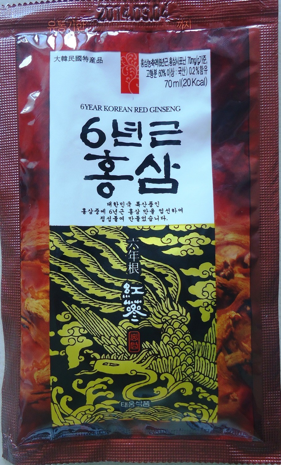 6 year Korean Red Ginseng Tonic in a sachet (70 ml)