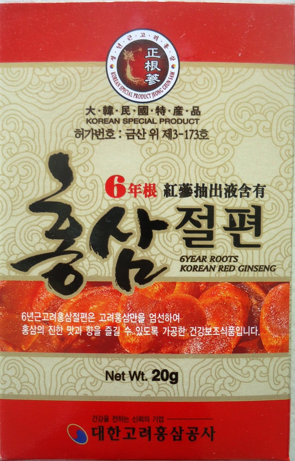 6 year Korean Red Ginseng Slices (20 grams)