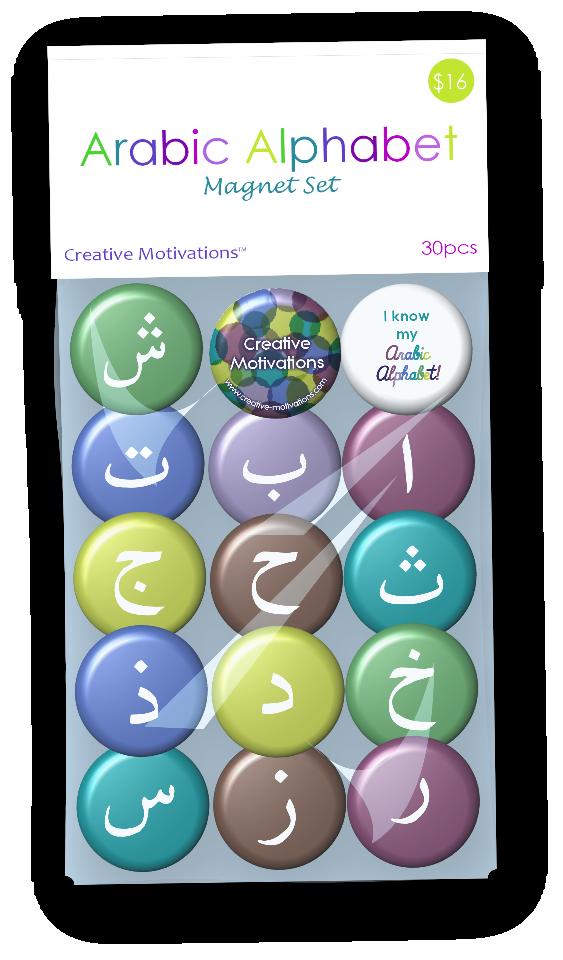 30pc Arabic Alphabet Magnet Set