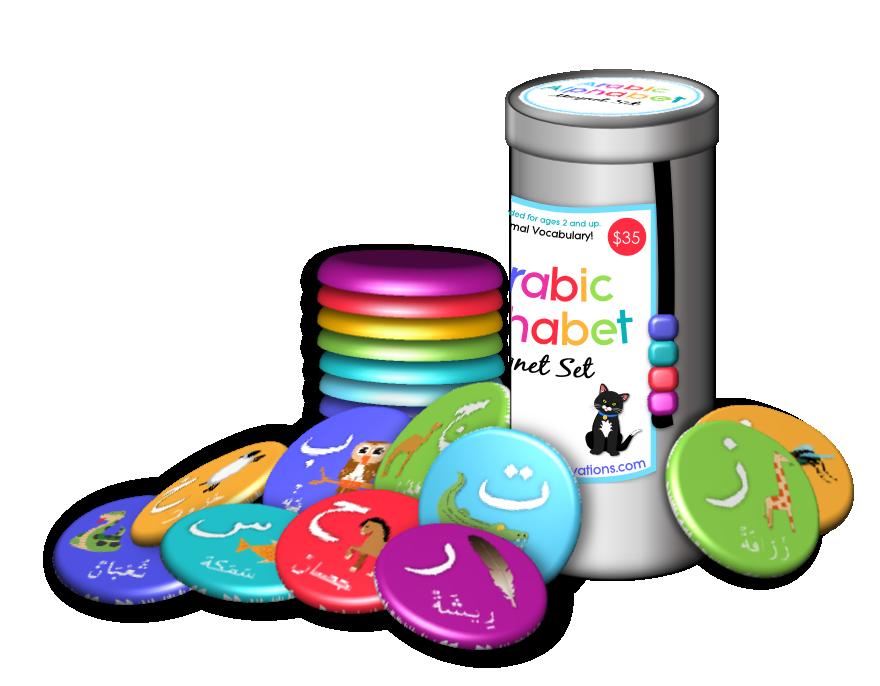 Toddler Arabic Animal Magnets Gift Tin