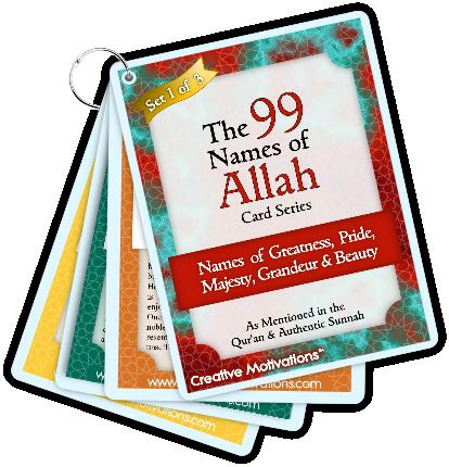 99 Names of Allah Card Set - Travelers Set