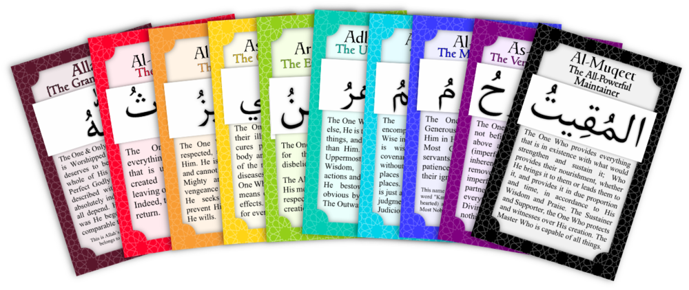 99 Names of Allah Card Set - Deluxe Sets