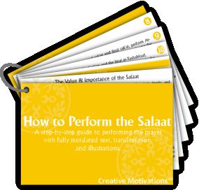 How to Perform Salaat Card Set