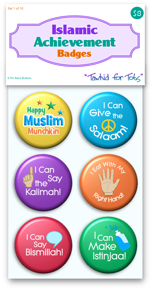 Islamic Achievement Badges LOOSE - Level 1: Tawhid for Tots