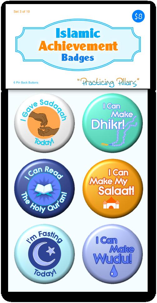 Islamic Achievement Badges LOOSE - Level 3: Practicing Pillars