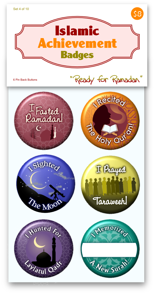 Islamic Achievement Badges LOOSE - Level 4: Ready for Ramadan