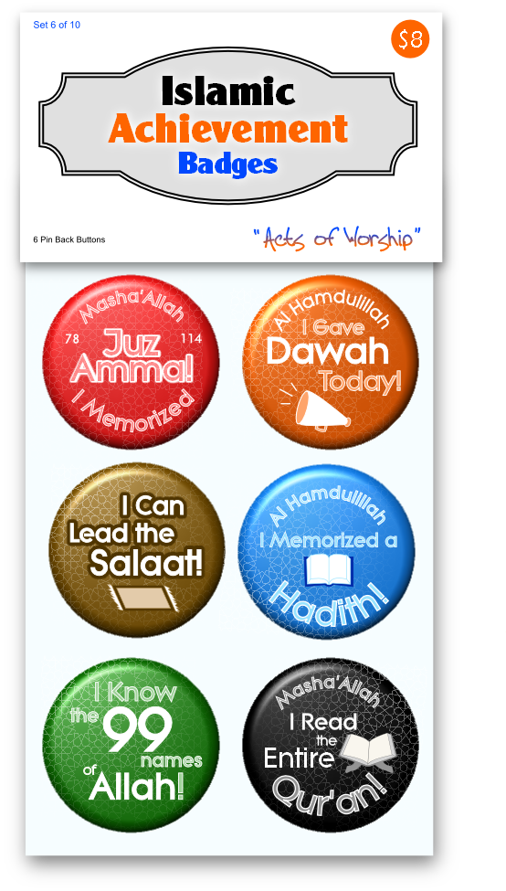 Islamic Achievement Badges LOOSE - Level 6: Acts of Worship