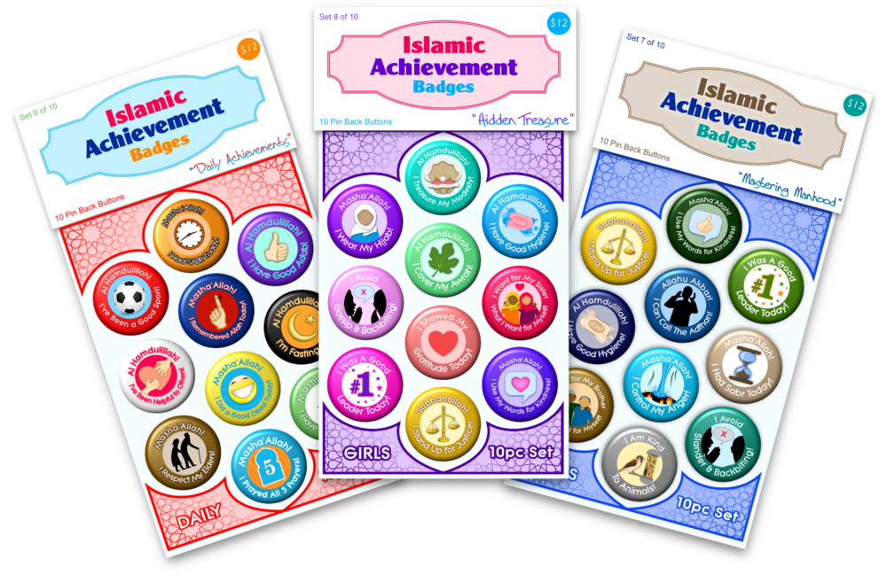 Islamic Achievement Badges for KIDS - Specialty 10 Packs