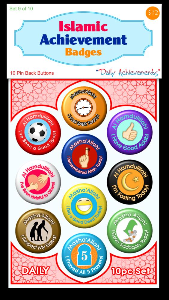 """Islamic Achievement Badges LOOSE - """"Daily Achievements"""""""