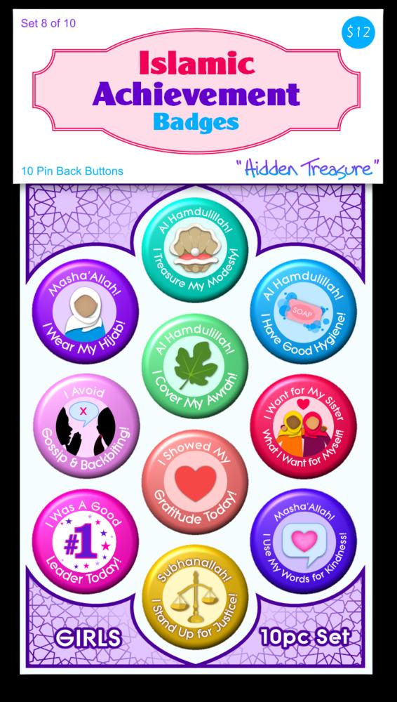 "Islamic Achievement Badges LOOSE - ""Hidden Treasure"""