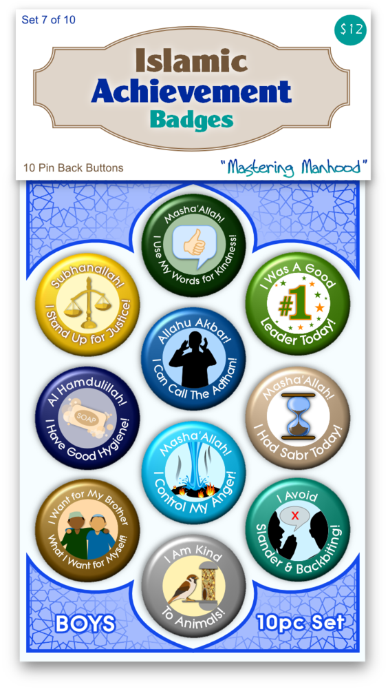 "Islamic Achievement Badges LOOSE - ""Mastering Manhood"""