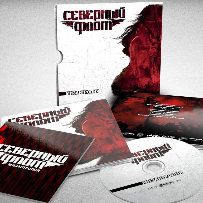 """CD """"Северный Флот - Мизантропия"""" / подарочное издание"""