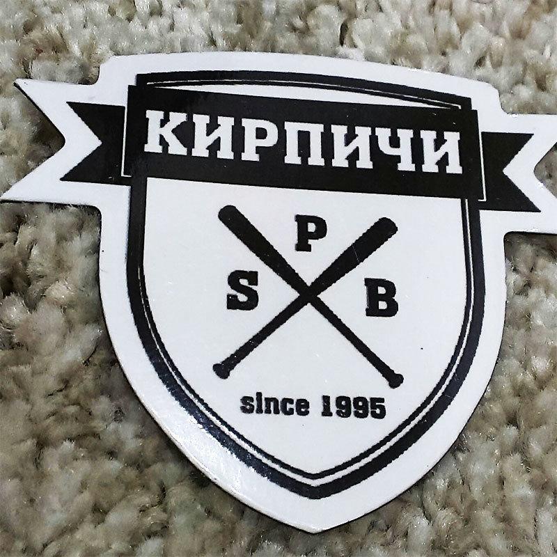 """Магнит """"Кирпичи SPB since 1995"""""""