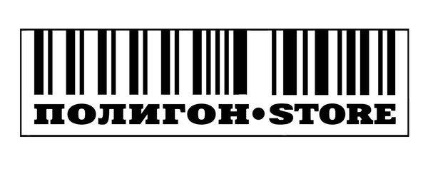 Полигон Store | Интернет-магазин мерча