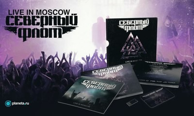 LIVE IN MOSCOW (digipack FLASH)