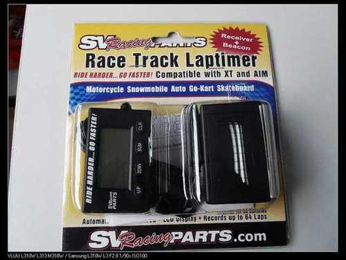 SV Racing Parts, Racing Lap Timer and Transmitter Beacon