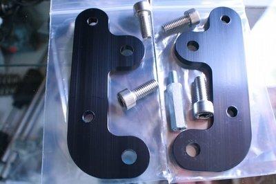 Honda 1999 - 2006 F4 - F4i CBR 600 Rear Set Riser Plates