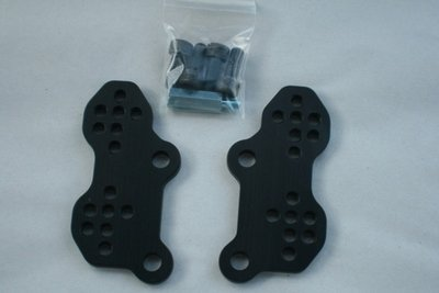 Suzuki SV1000 All Model Years Adjustable Rear Set Riser Plates,