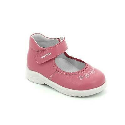 0227-01  ТОТТА Туфли открытые оптом, размеры 23-26