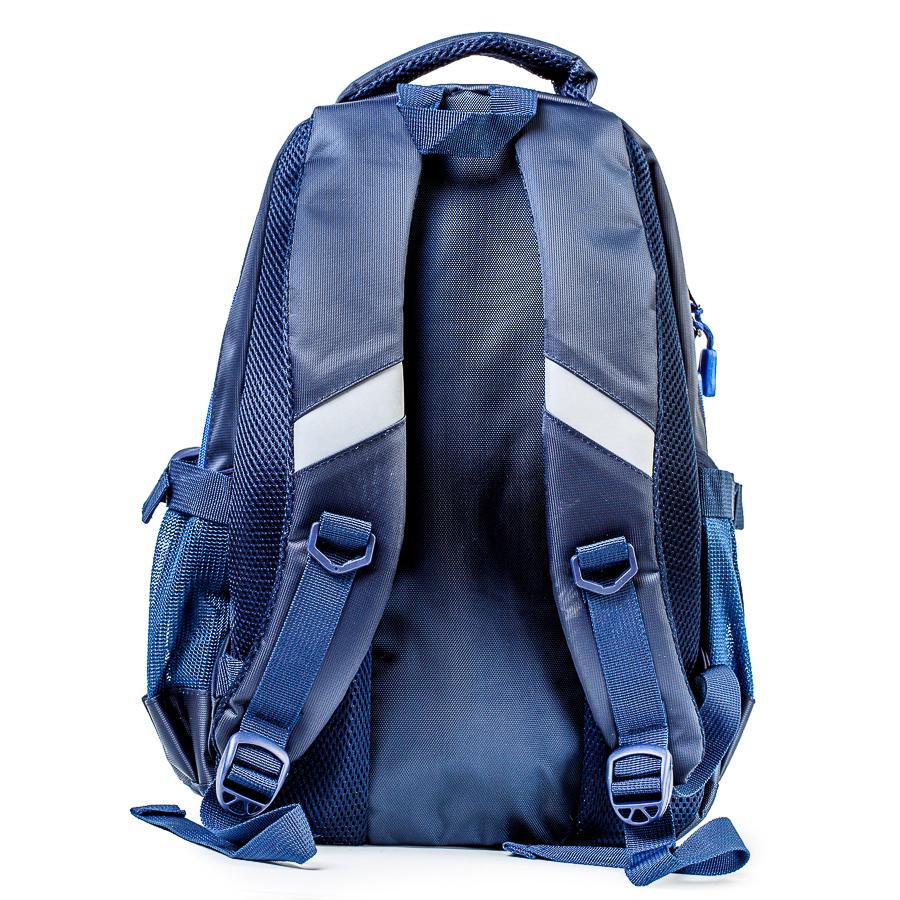 02704048-20 Рюкзак школьный