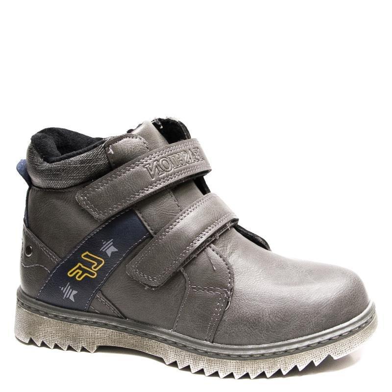 Z 3076-9 Ботинки Чиполлино Повседневные оптом, размеры 32-37