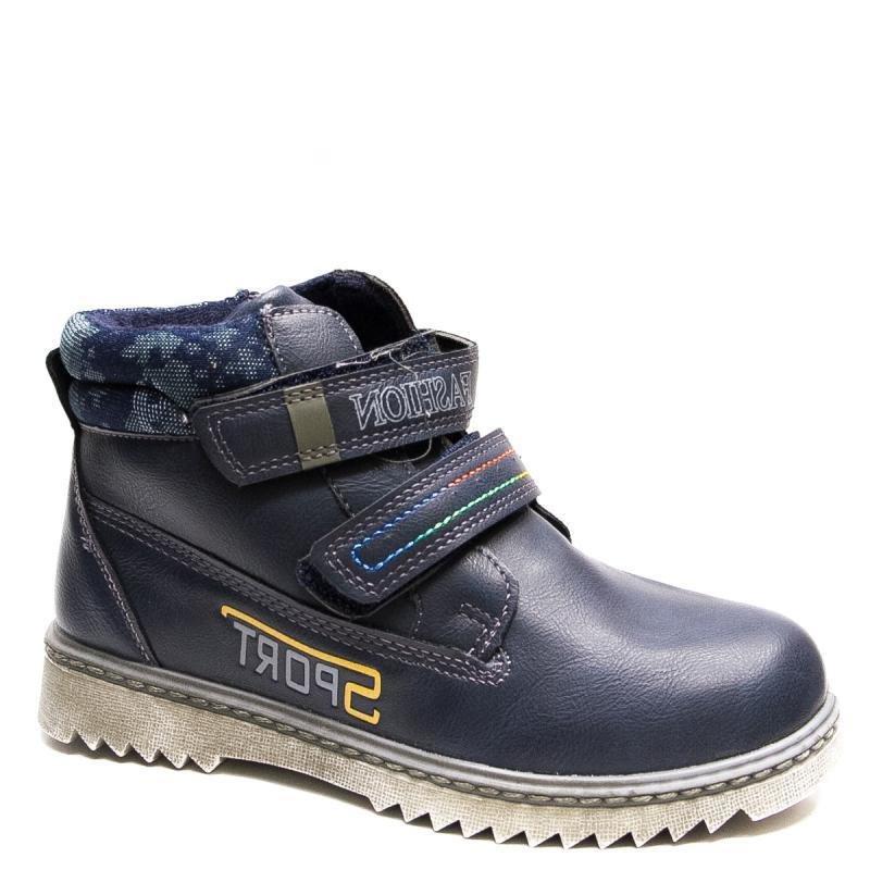 Z 3075-2 Ботинки Чиполлино Повседневные оптом, размеры 32-37