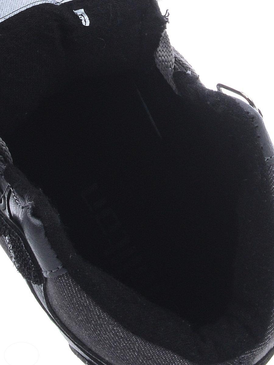 25768 Ботинки Milton Повседневные оптом, размеры 33-38