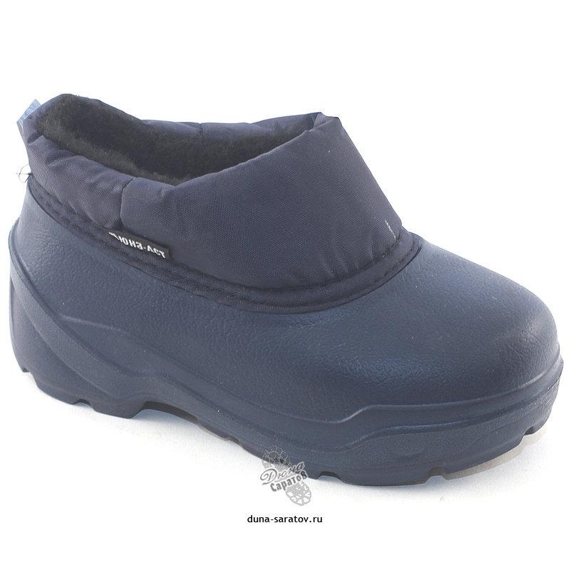 570-02 Галоши Дюна оптом, т.синий, размеры 27-33 570-02