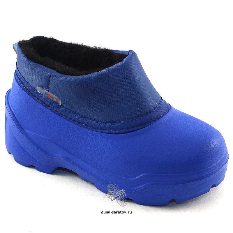 570-06 Галоши Дюна оптом, с.синий, размеры 27-33 570-06