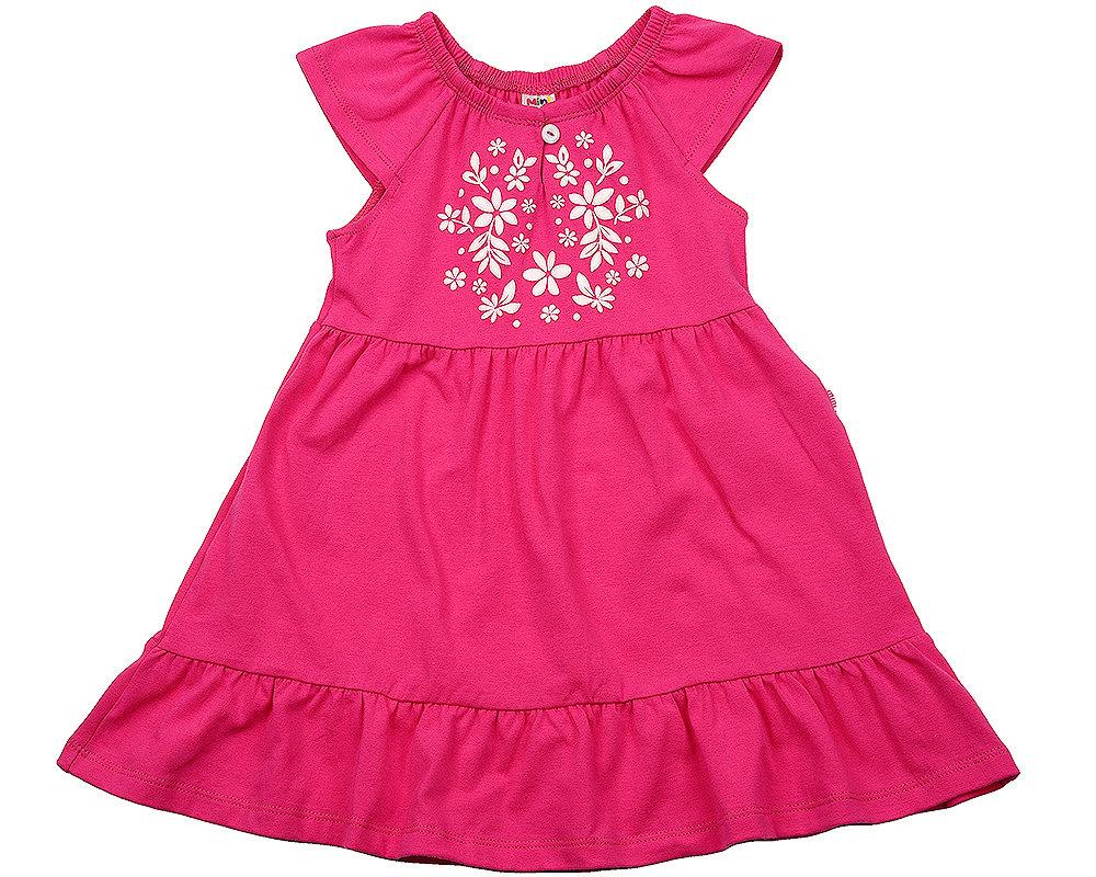 UD 2838(1)малина  Mini Maxi Платье (98-122см) UD 2838(1)малина