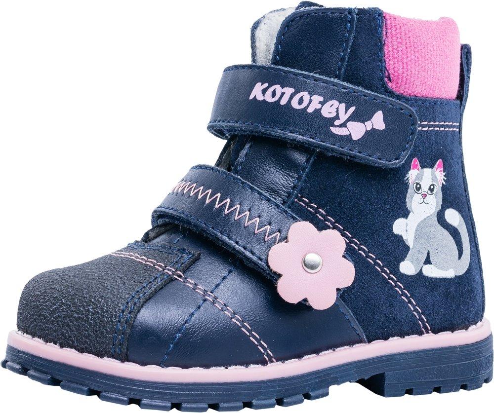 67afae392 152171-33 Ботинки Котофей Оксфорд оптом, размеры 21-26 | Ботинки ...