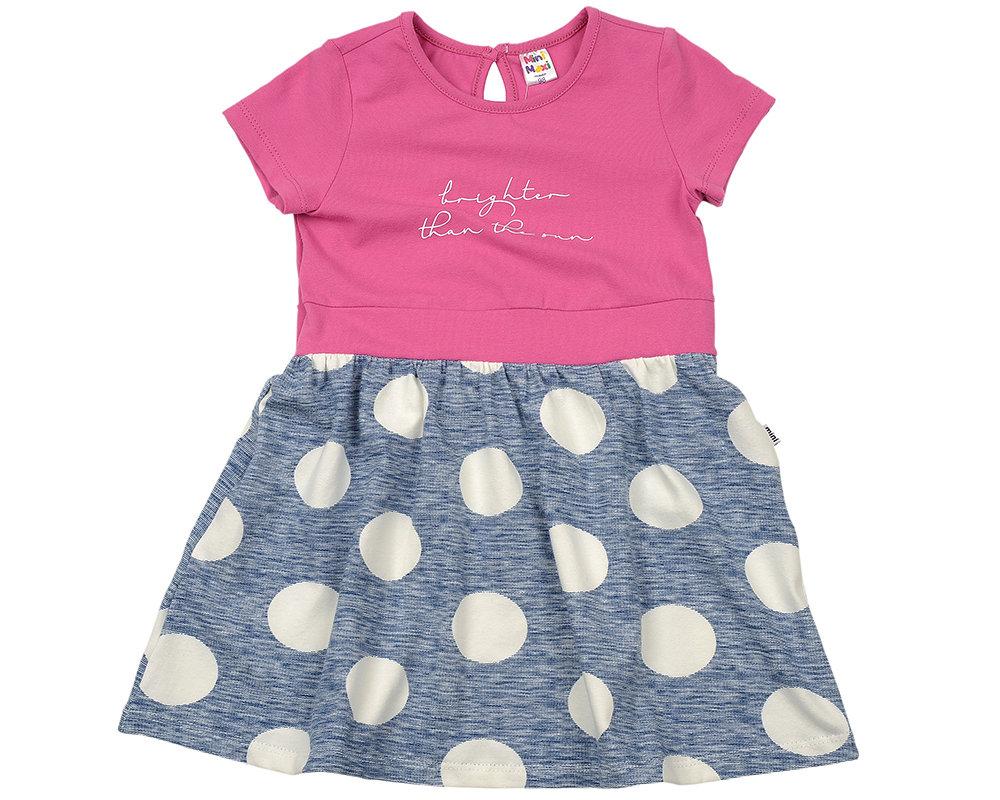 UD 2753(2)малина  Mini Maxi Платье (98-122см) UD 2753(2)малина