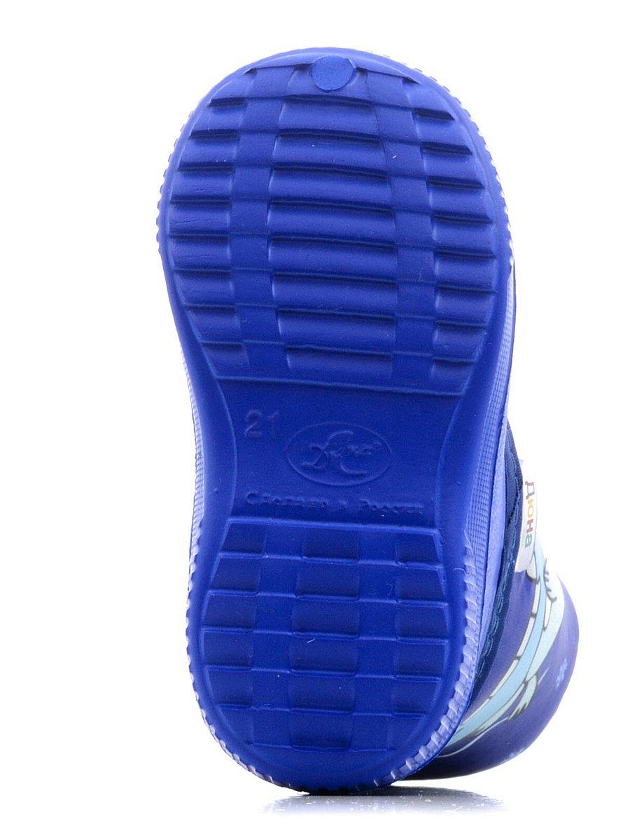 566-08 Сапоги Дюна Сноубутсы оптом, морской котик/с.синий, размеры 21-26