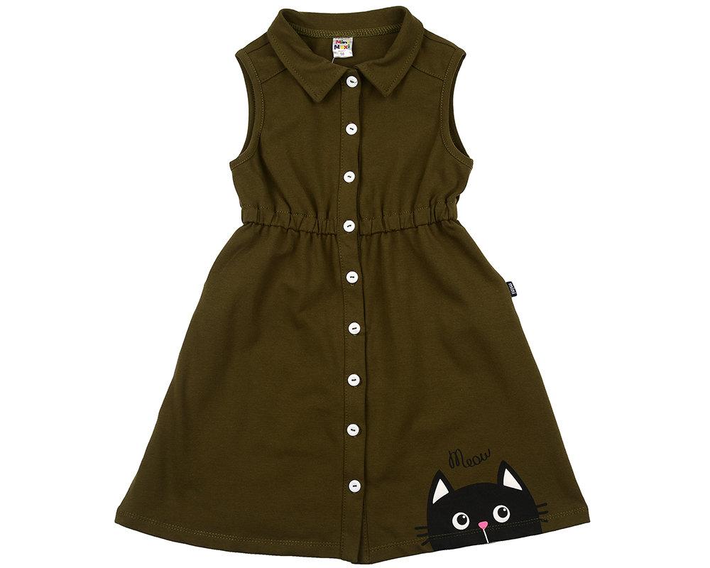UD 4627(3)хаки  Mini Maxi Платье (98-122см) UD 4627(3)хаки