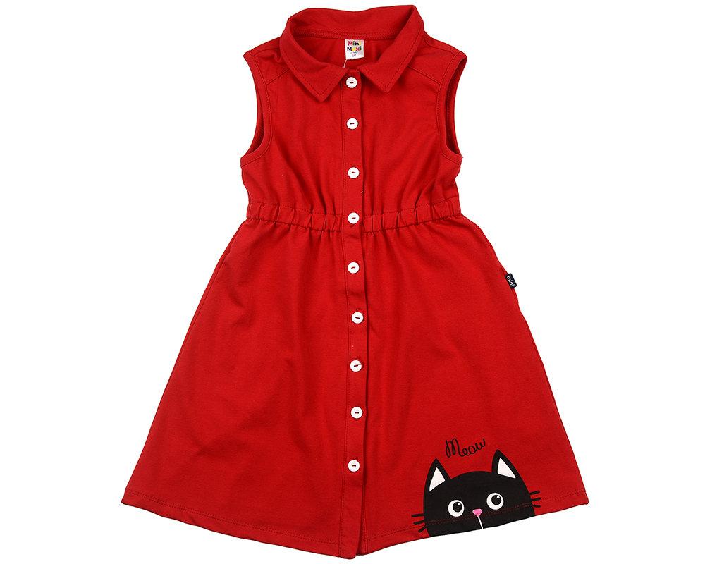 UD 4627(2)красный  Fifteen Платье (128-146см)