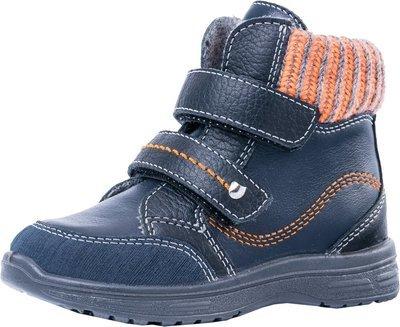 352188-31 Ботинки Котофей (Байка) оптом, размеры 25-29