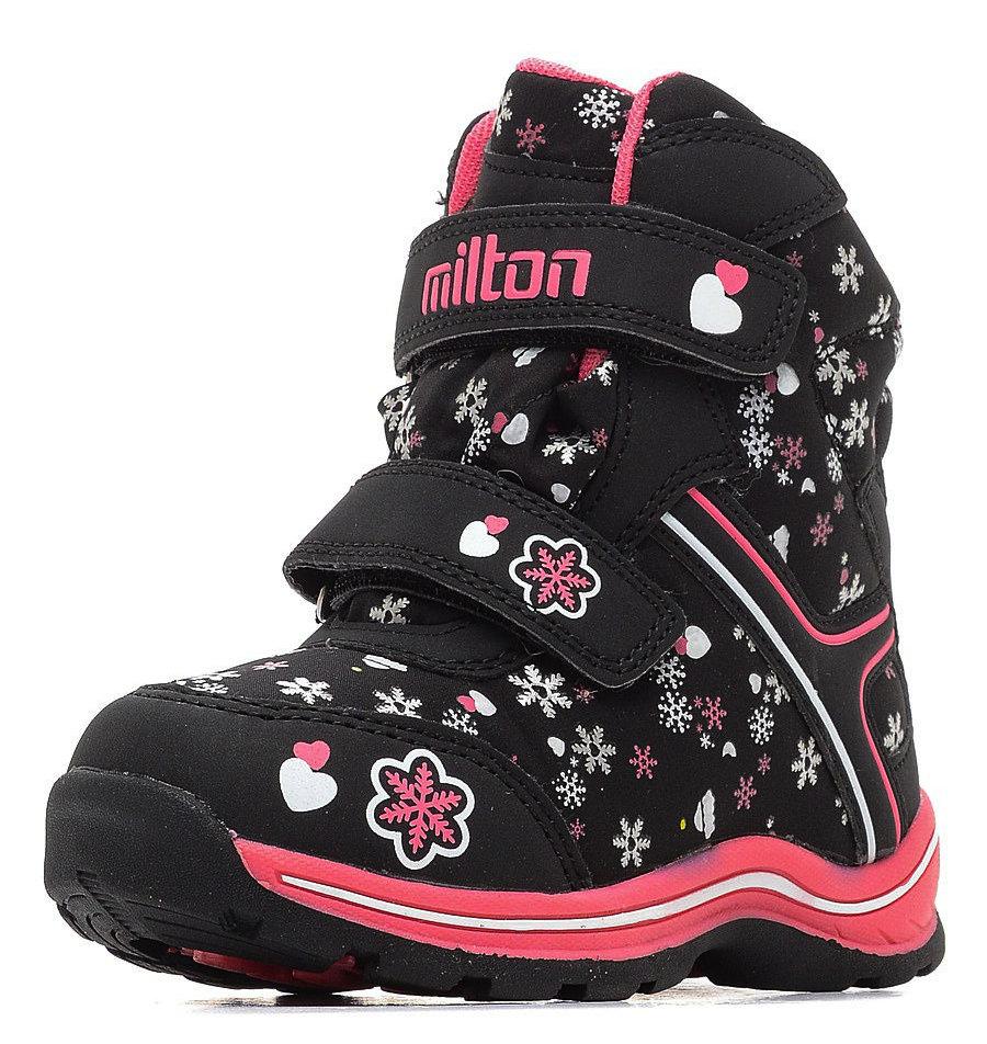 26371  Milton Ботинки зимние оптом, размеры 27-32 26371