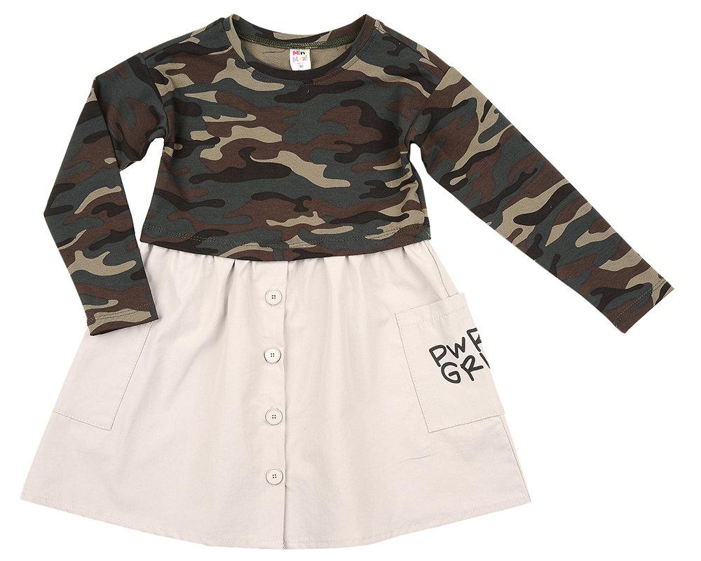 Платье (98-122см) UD 6006(1)камуфл UD 6006(1)камуфл