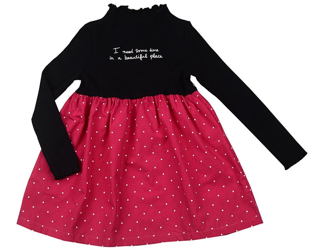 Платье (98-122см) UD 2503(2)син/малина