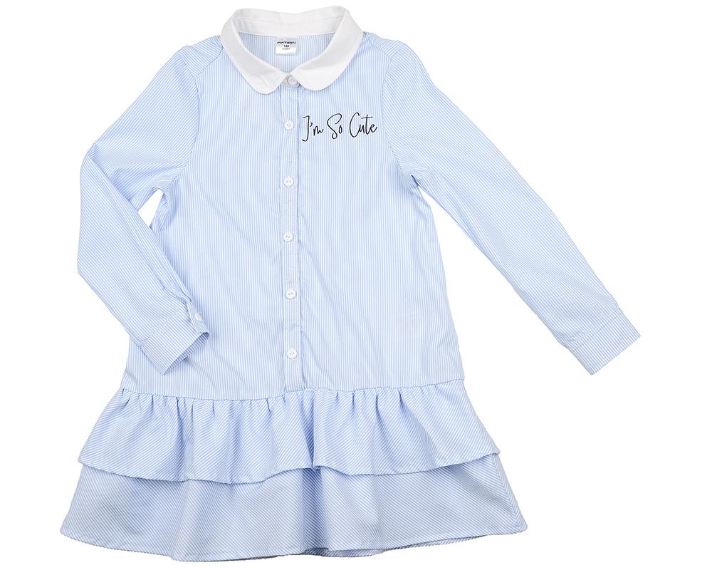 Платье (122-146см) UD 6117(1)гол полоса UD 6117(1)гол полоса