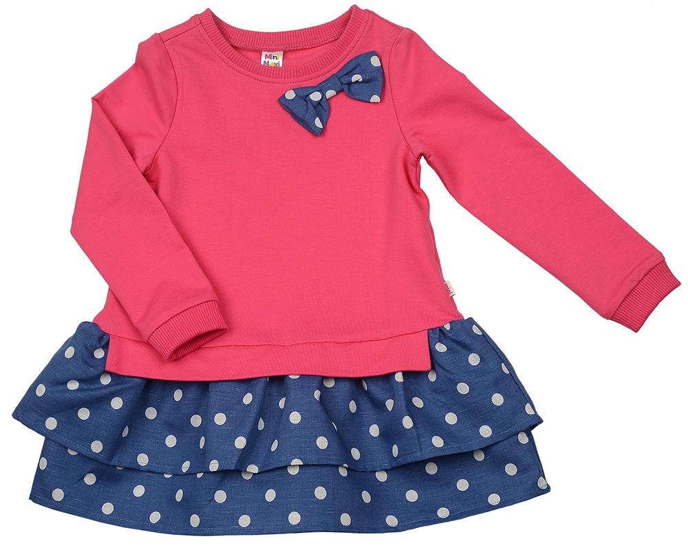 Платье (98-122см) UD 6204(2)малина UD 6204(2)малина