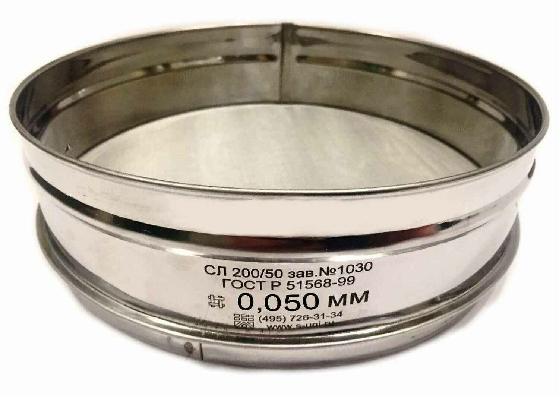 Комплект сит  для мокрого просеивания песка 300 мм  (0,05; 0,315 мм; поддон; крышка) 2 сита