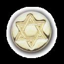 Wax Envelope Seal | 820-H Star of David