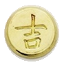 Wax Envelope Seal | 863-H Chinese Good Luck