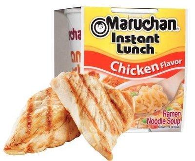 Ramen, Maruchan® Instant Lunch® Chicken Ramen (2.25 oz Cup)