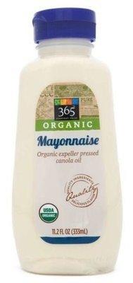 Organic Mayonnaise, 365® Organic Mayonnaise (Squeezable 11.2 oz Bottle)