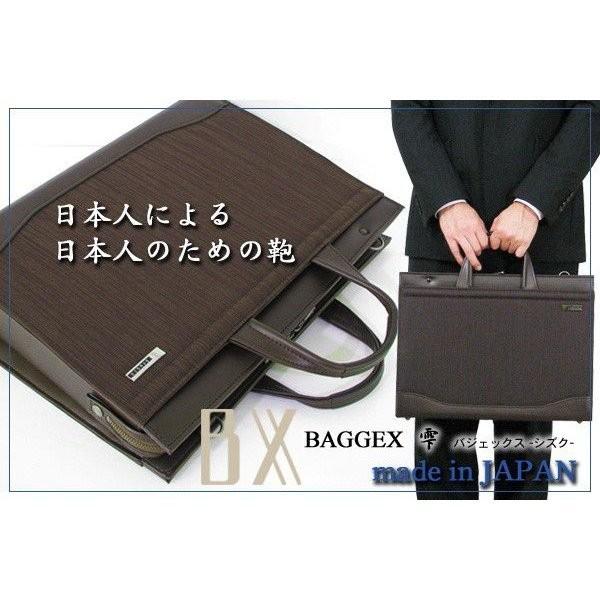 日本🇯🇵 宇野福鞄 豐岡製造 Unofuku Baggex 公事包 [SHIZUKU] BRIEFCASE Made in Japan Toyooka 24-0277