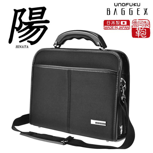 日本🇯🇵 宇野福鞄 豐岡製造 Unofuku Baggex 公事包 [HINATA] Made in Japan Toyooka BRIEFCASE 23-0588 Small