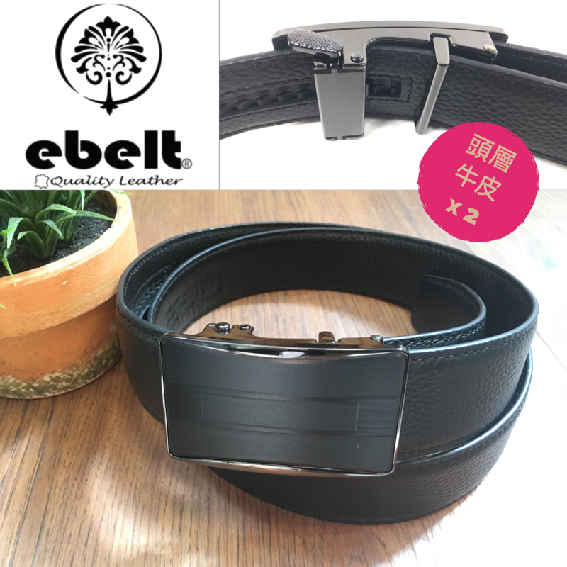 ebelt 自動扣頭層牛皮皮帶 Autolocked buckle Napa leather belt 3.4cm - EBM0158D